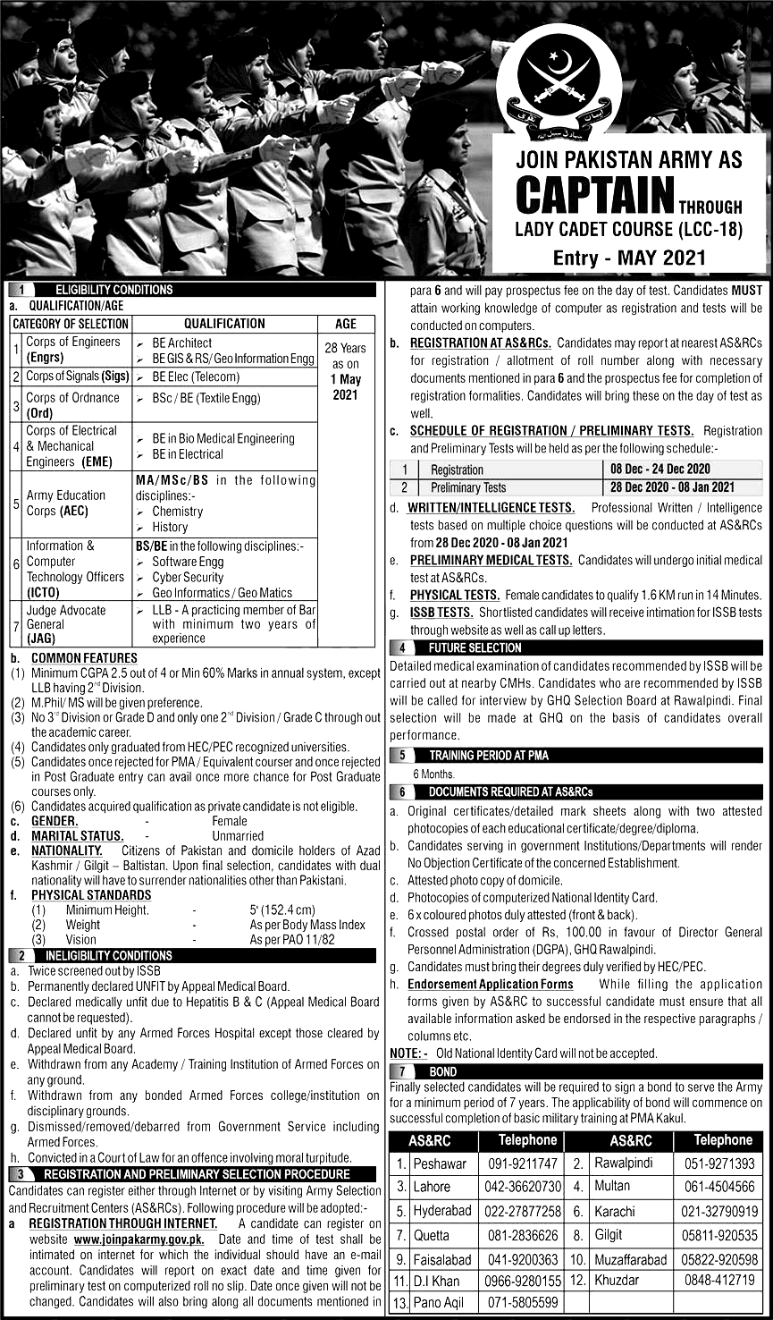 Join Pak Army as Captain through Lady Cadet Course 2021 Registration Online Eligibility Criteria