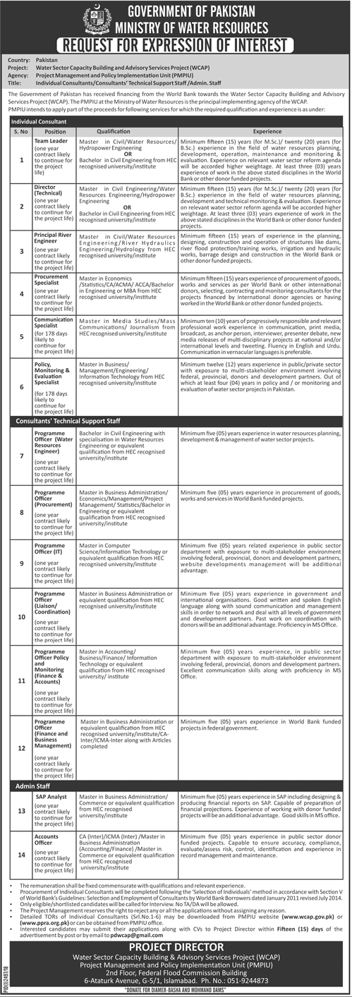 Ministry of Water Resources Jobs 2021 December Application Form