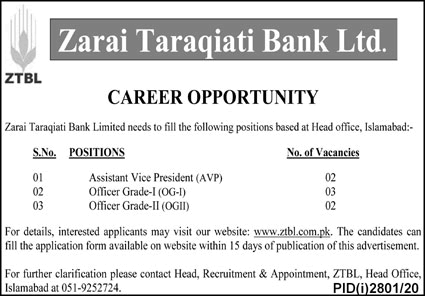 Zarai Taraqiati Bank Limited ZTBL Jobs 2021 Apply Online Eligibility Criteria