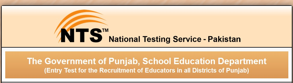 Punjab Educators Jobs NTS Test Result 2013 Check Online Passed Candidates List All Districts