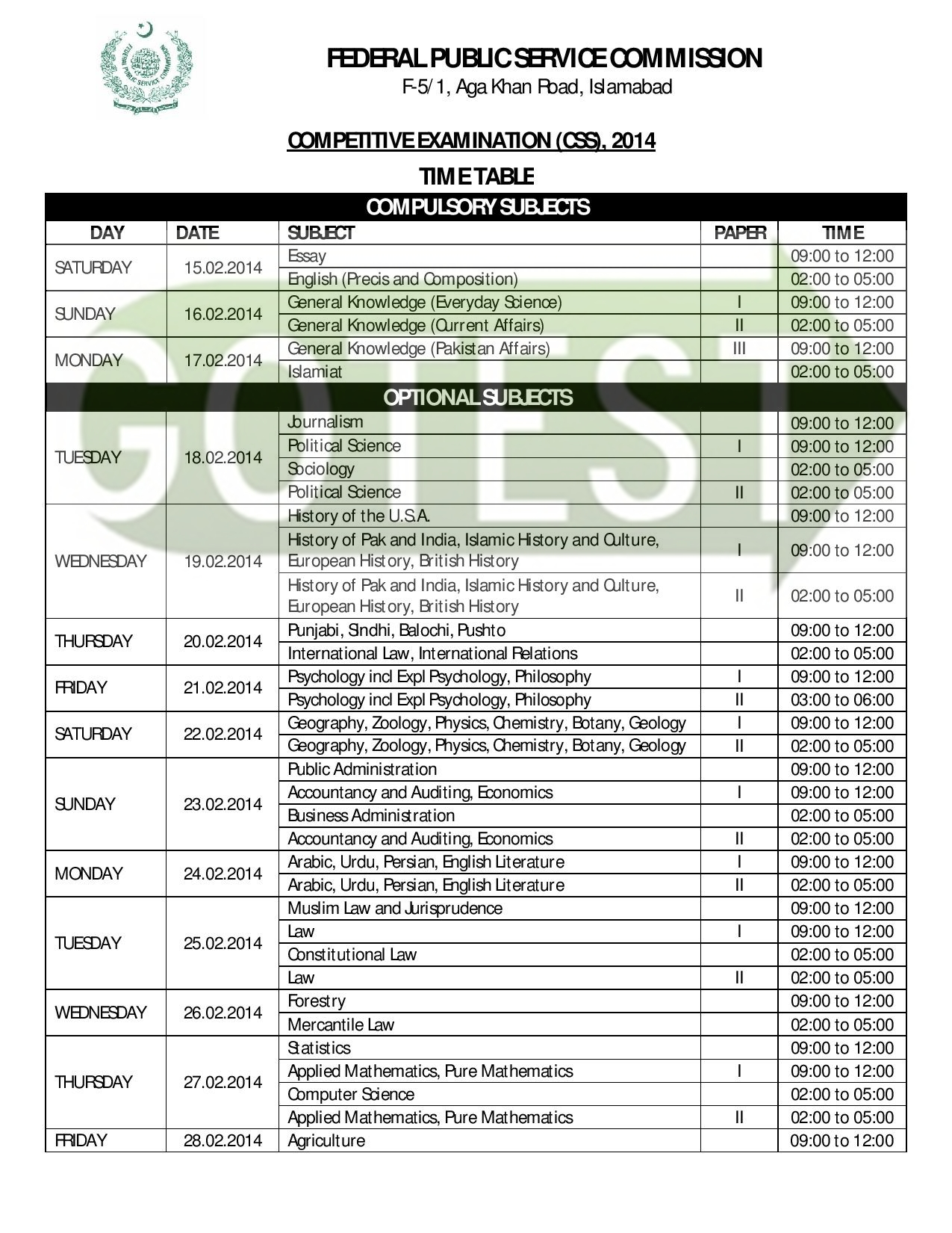 CSS Exams Date Sheet 2014 FPSC Exam Schedule Announced