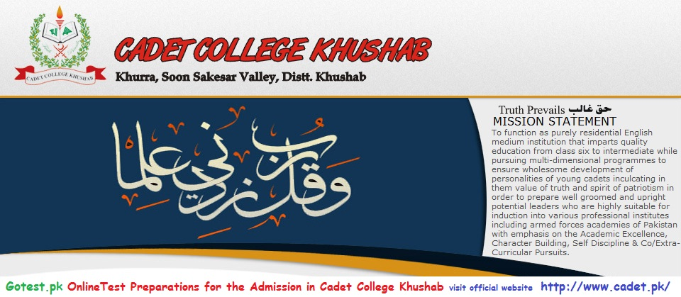 Cadet College Khushab Admission Entry Test 2016 Result