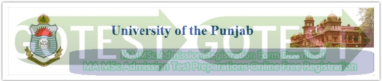 Punjab University MA Part 1,2 Registration Schedule