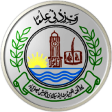 BISE Faisalabad Online 9th 10th Inter FA Fsc Admission Forms schedule and fee 2016