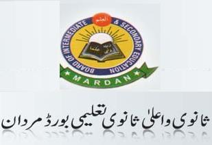 BISE Mardan Board 9th and 10th Class Examination Date Sheet