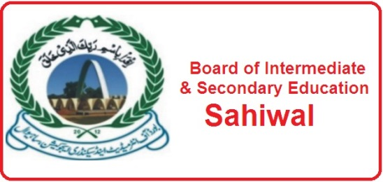 BISE Sahiwal 9th 10th Intermediate Admission Forms 2016