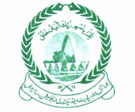 Sahiwal Board 9th and 10th Class Model Papers 2016 Online Preparation