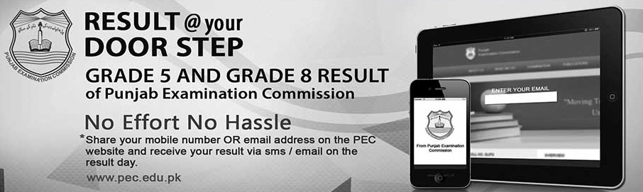 Check PEC Result Via Mobile or Email Online 5th,8th Class Result 2015 Directly by Roll Number