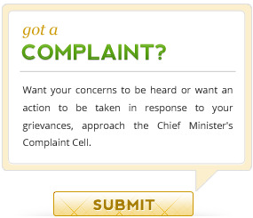 Shahbaz Sharif Complaint Cell Call Feedback System in Punjab Register Your Matters/shekayat