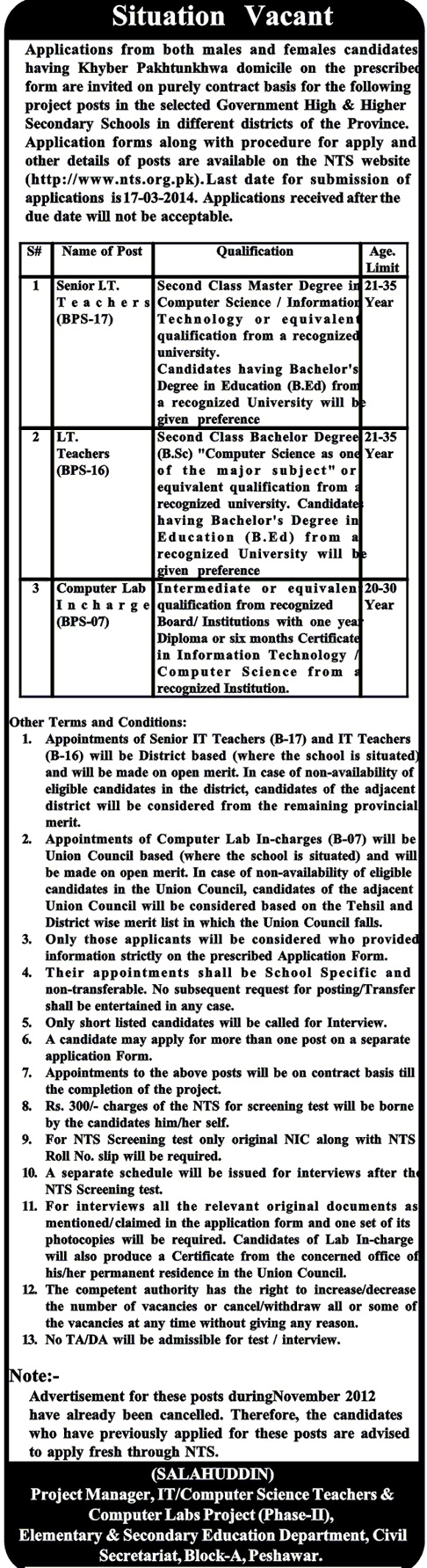 KPK Education Department NTS Test for IT Teachers 2014 Elementary and Secondary Schools