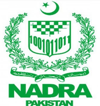 NADRA B Form Online Download and Requirements in Pakistan