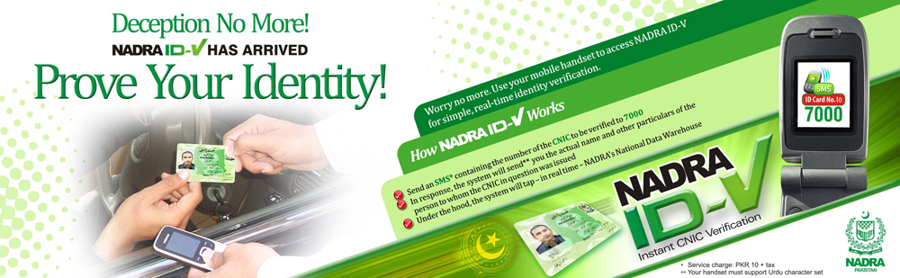 Online NADRA CNIC Verification and Tracking