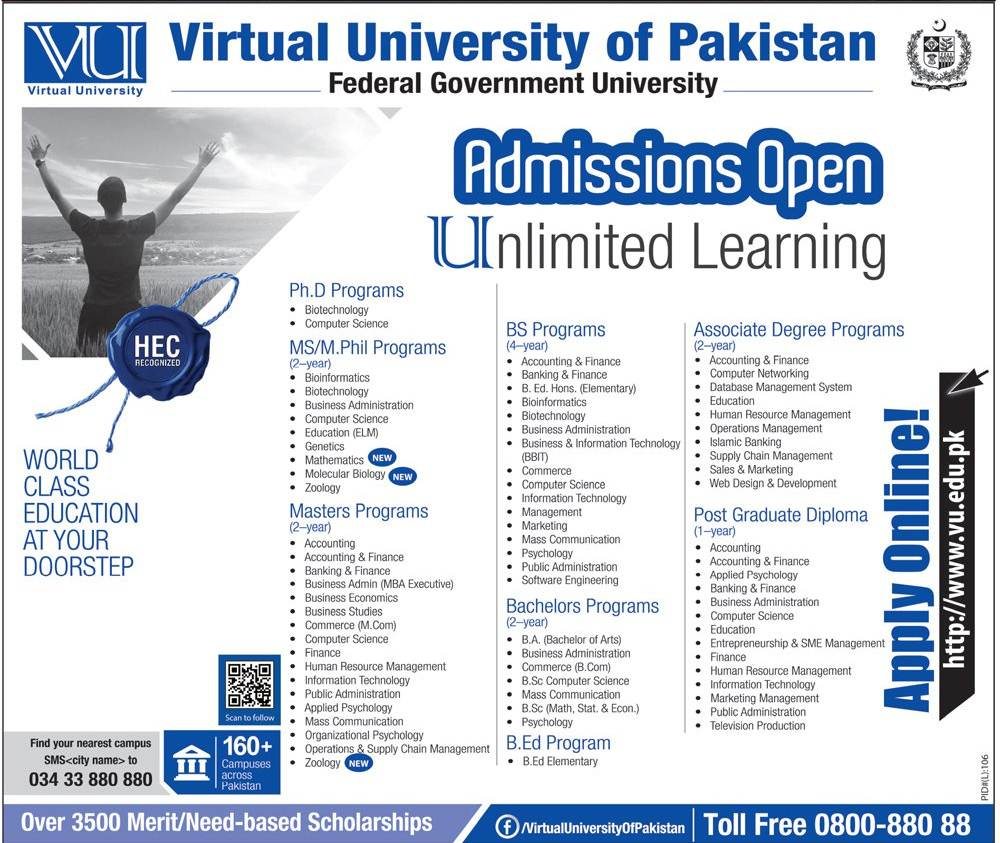 VU Pakistan Admission