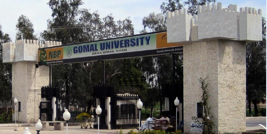 Gomal University DI Khan NAT Entry Test 2016 Online Preparation