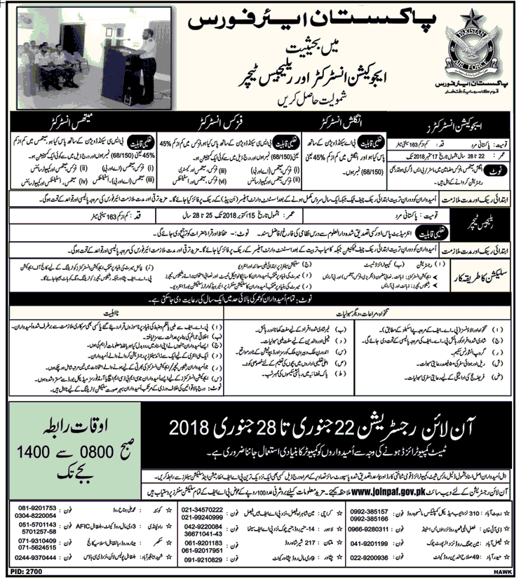 PAF Education Instructor and Religious Teacher Jobs 2018