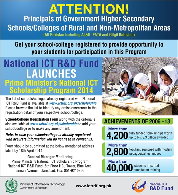 Prime Minister National ICT Scholarship 2014 Program Apply Registration Forms Online For all Students