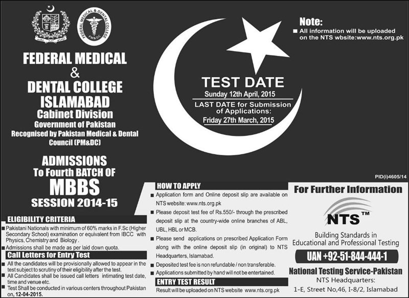 FMDC Islamabad MBBS NTS Entry Test 2015 Online Preparation and Result