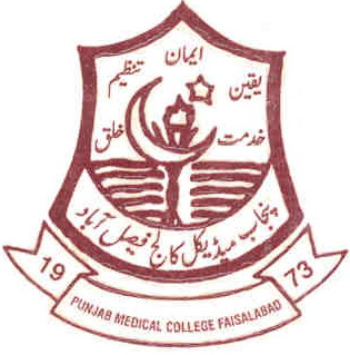 PMC Faisalabad Entry Test 2016 Registration Forms