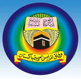 Wafaq ul Madaris Annual Examination Results 2016