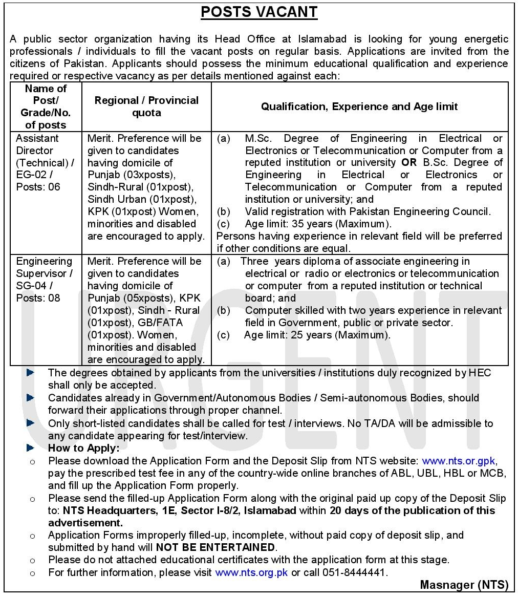 Public Sector Organization Jobs NTS Test 2016
