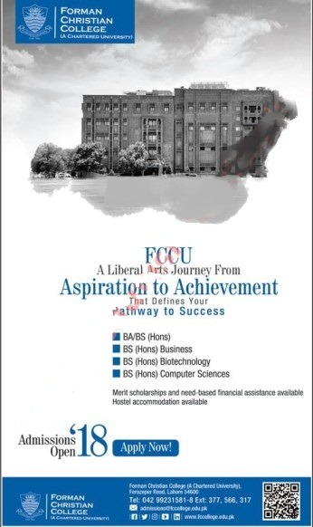 FC College Admission 2018