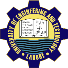 UET Lahore Entry Test 2016 Online Admit Card Download