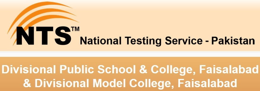 DPS College Jobs NTS Test Result