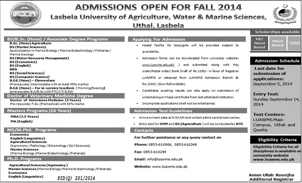 LUAWMS Uthal Admission