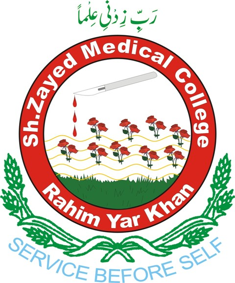 SZMC Entry Test 2016 Result and Merit Lists