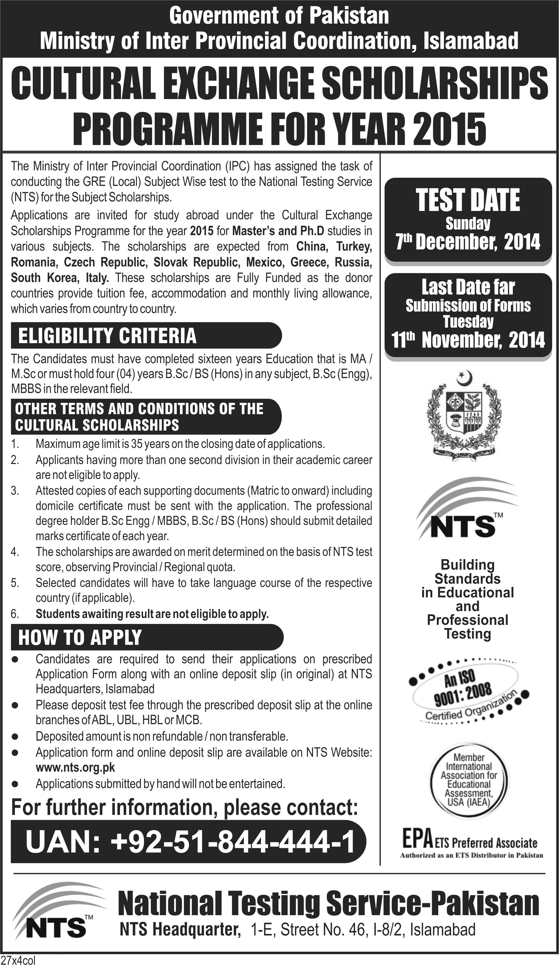 Cultural Exchange Scholarships Program 2015 NTS Test Online Preparation Application Form Download