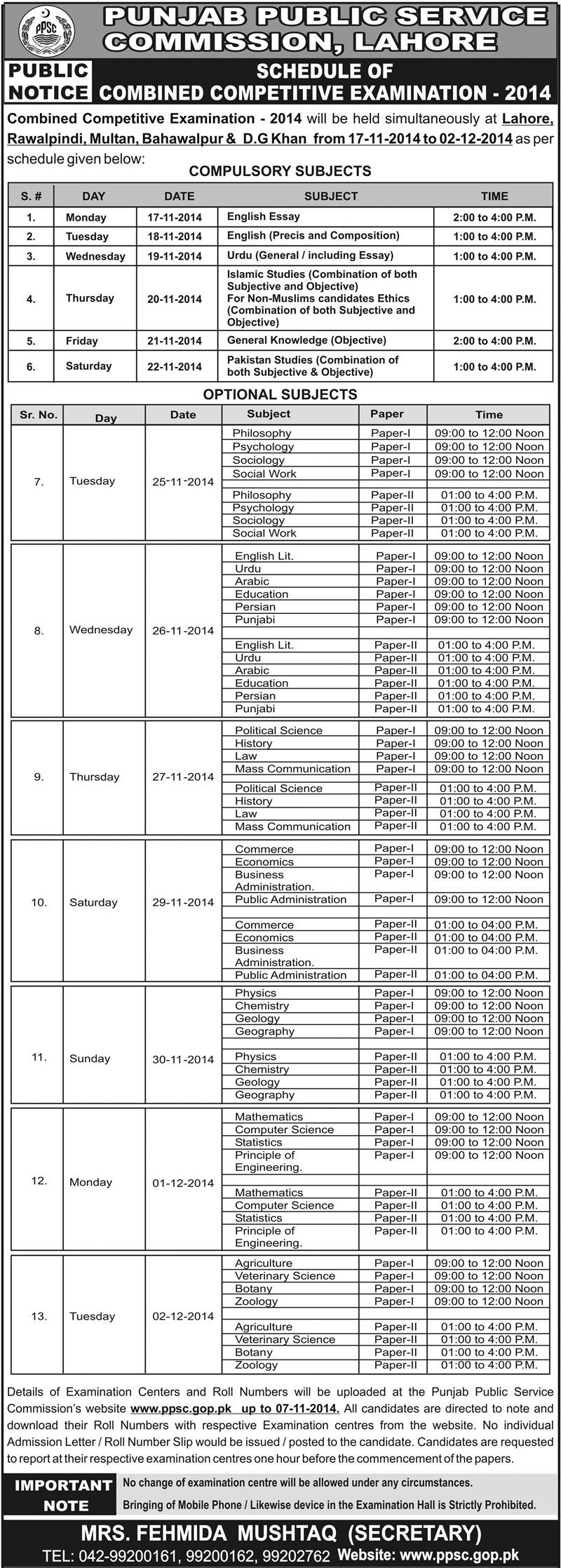 PPSC Combined Competitive Written Exams 2014-15 Date Sheet Schedule Papers Timings