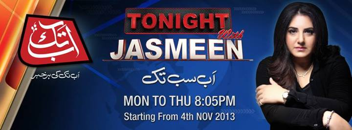 Tonight with Jasmeen Manzoor
