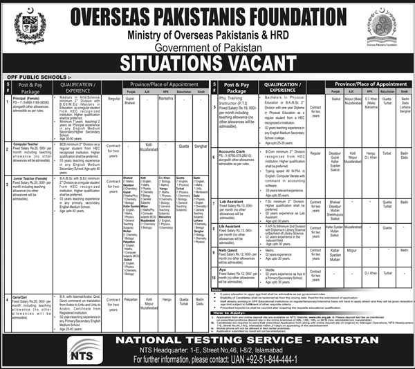 Overseas Pakistanis Foundation Public Schools Jobs 2015