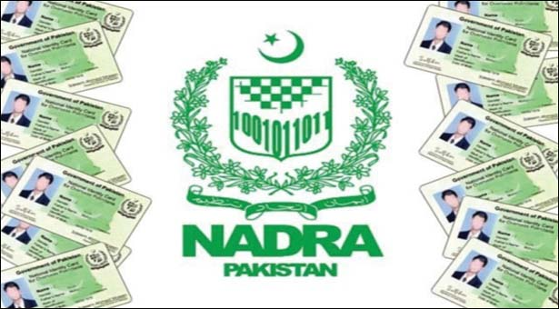 How to Apply for NADRA CNIC Online