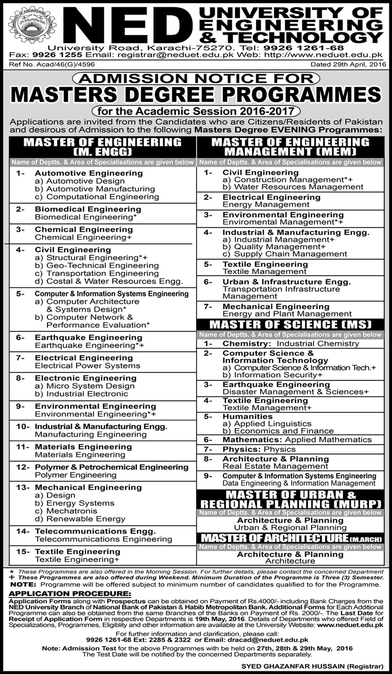 NED UET Masters Admission 2016