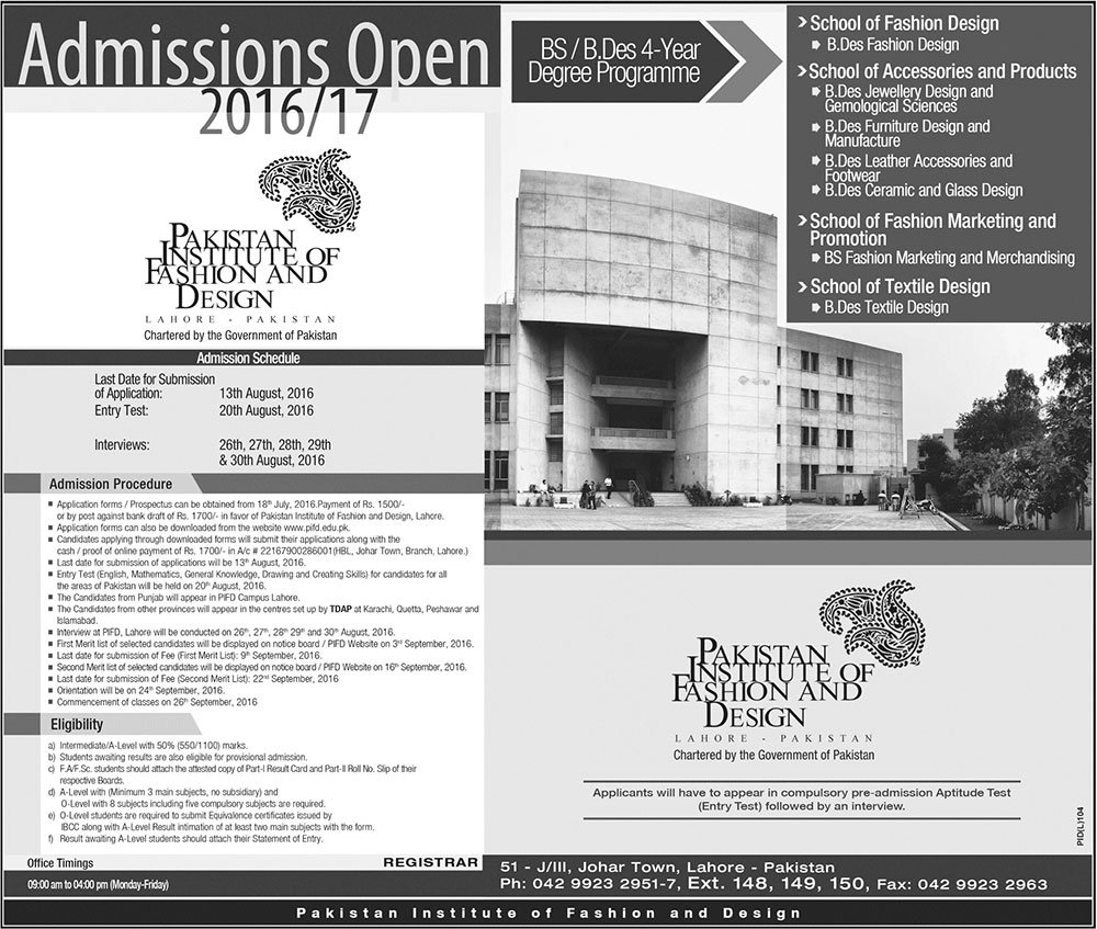 PIFD Lahore Admission 2016