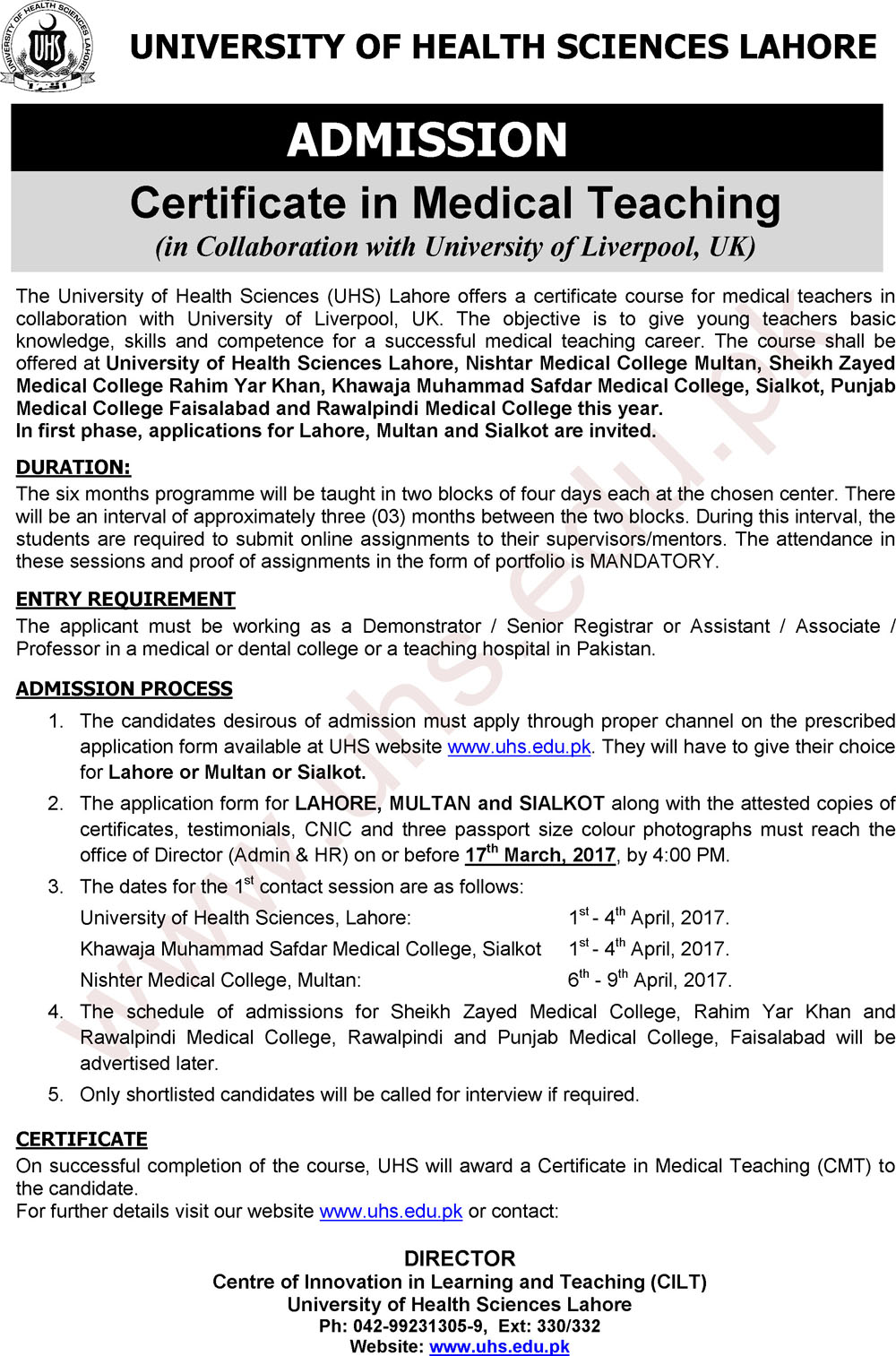 UHS Lahore Certificate in Medical Teaching Admission