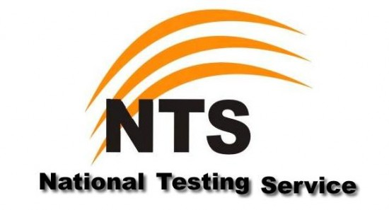Punjab Educators Jobs 2016 NTS Test Online Result