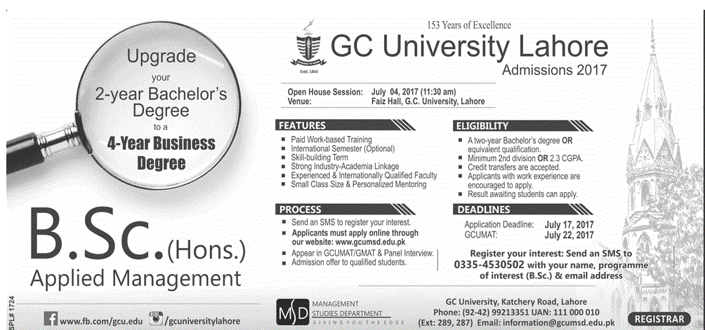 GC university B.Sc hons admission 2017