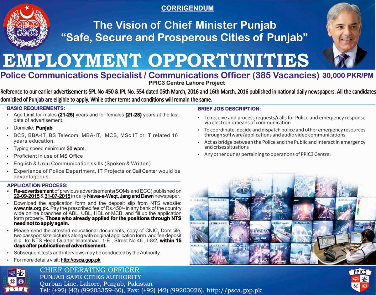 Punjab Police Safe Cities Authority PSCA Jobs 2016