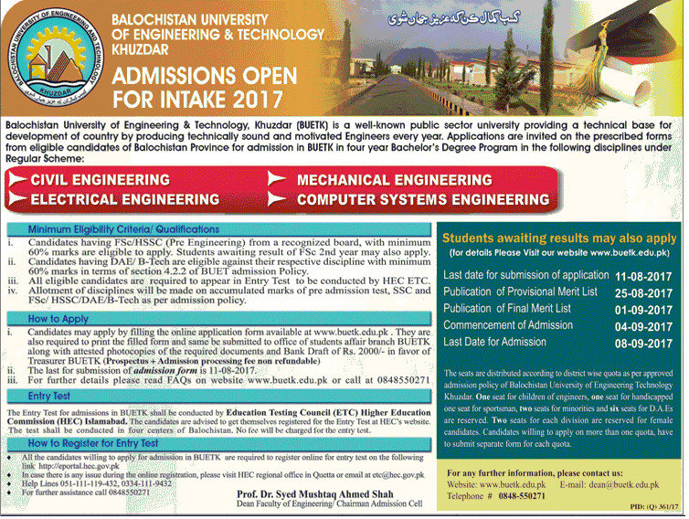 Baluchistan UET admissions fall 2017 entry test shedule