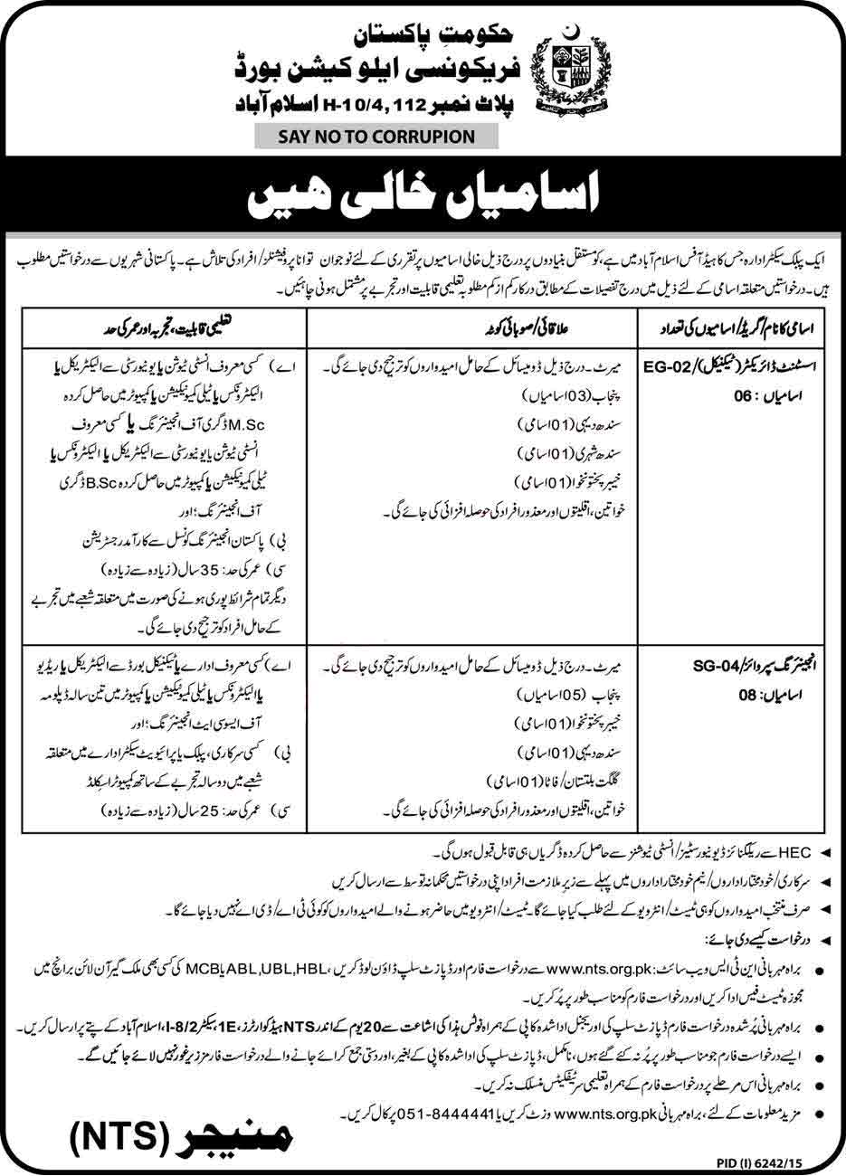 Government Frequency Allocation Board Islamabad Jobs 2016