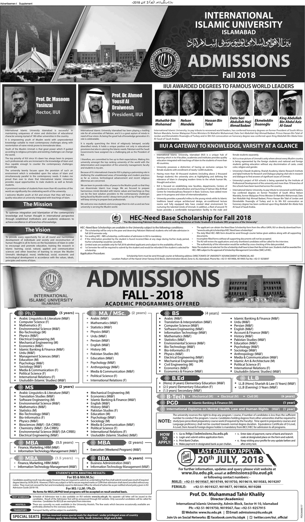 International Islamic University Islamabad Admission 2018