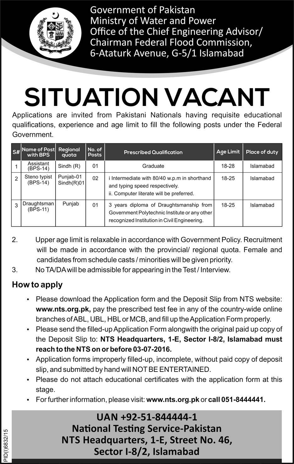 Federal Flood Commission Islamabad Jobs 2016