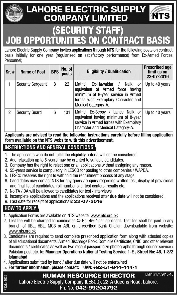 Lahore LESCO Security Staff Guards Jobs 2016