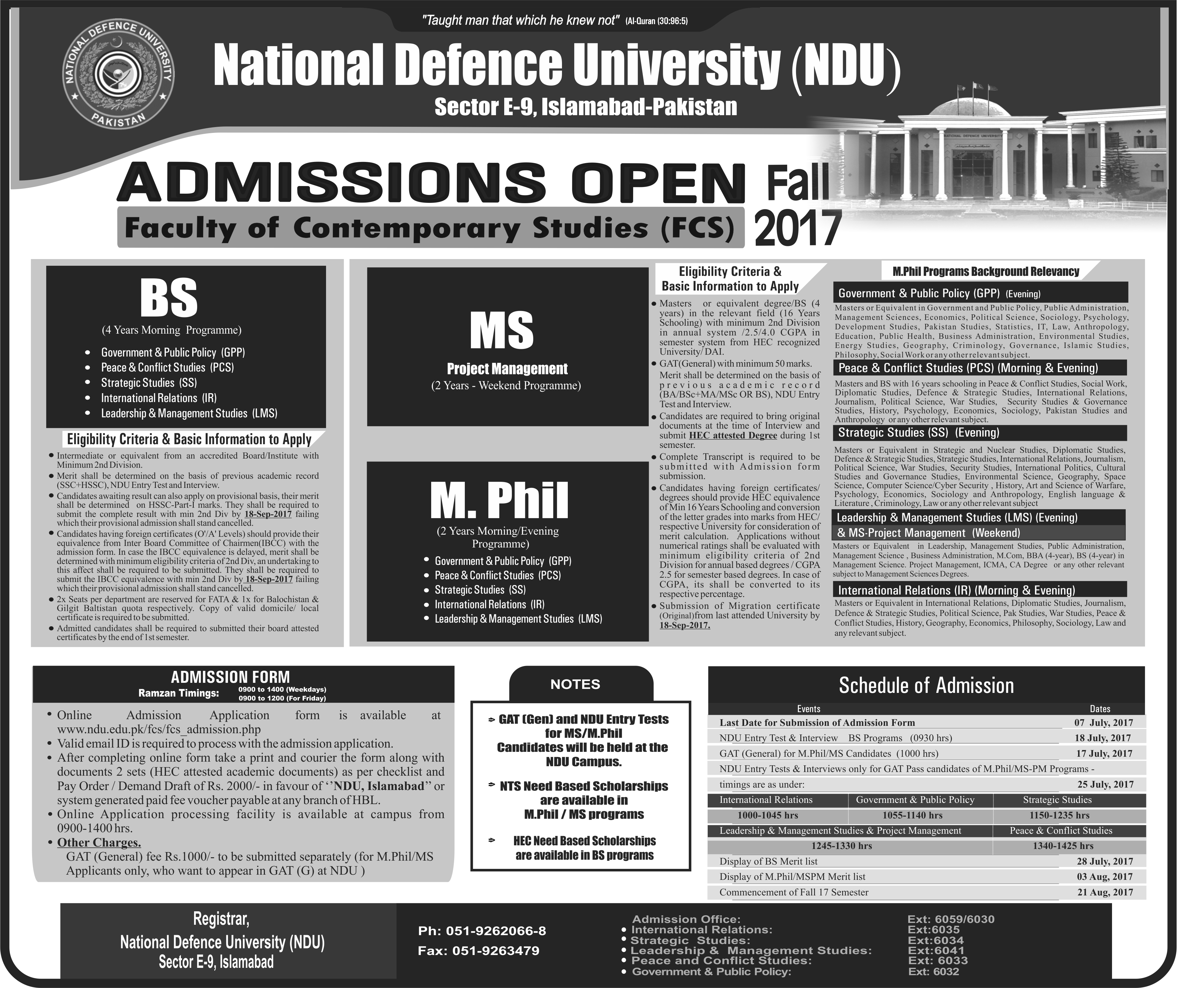 National Defence university admissions fall 2021