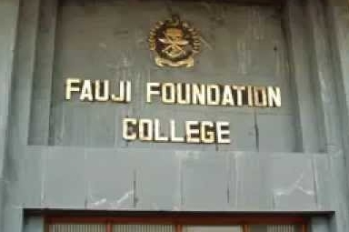 Fauji Foundation College, Rawalpindi