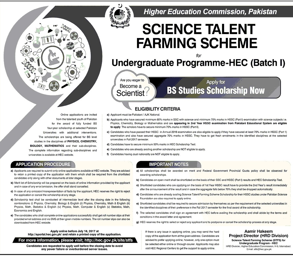 HEC Scince talent farminf scheme 2017 apply online
