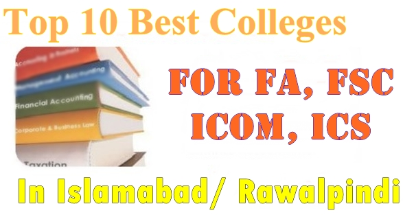 Top 10 Best Colleges in Islamabad