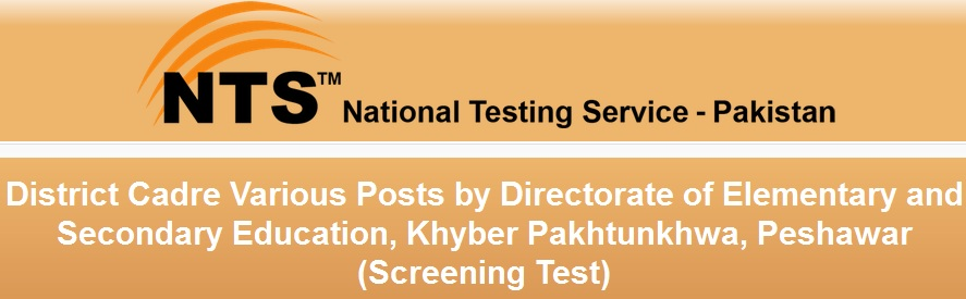 KPK Teachers Posts 2016 NTS Entry Test Preparation Online Subject Wise MCQS CT DM AT TT PET Qari Primary Job